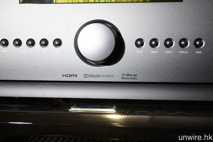預載 Dolby Atmos 解碼。
