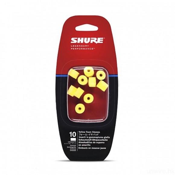 早年最為人熟悉的耳棉,就要數 Shure 的「黃棉」。
