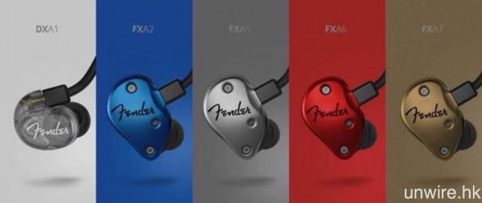 Fender_01