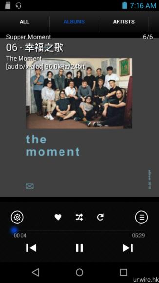 內置自家的《AR Music Player》音樂播放 app,播放歌曲時