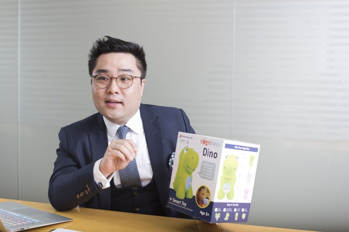 IBM_dinotoy