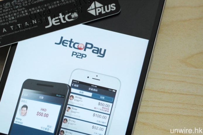 JetcoPay_01