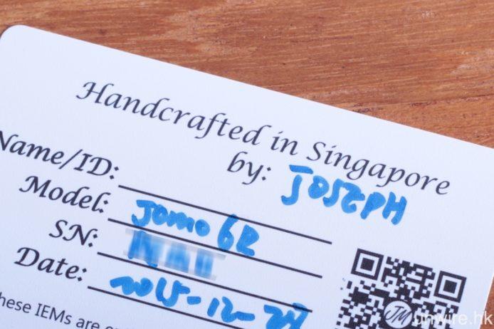 於新加坡原廠人手製造。