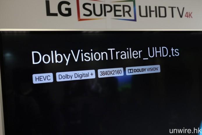 當接收到 HDR 10 或 Dolby Vision 訊號時,LG Super UHD TV 就會自動以 HDR 模式顯示。