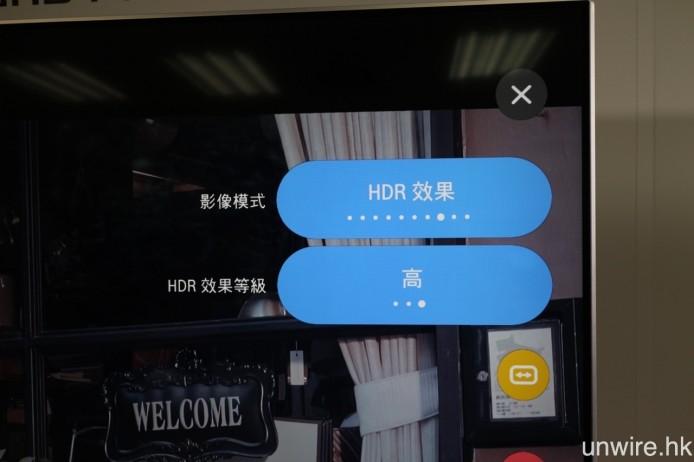 設有「HDR 效果」預設影像模式,可將非 HDR 影片變換成接近 HDR 的效果輸出,共設 3 種效果等級選擇。