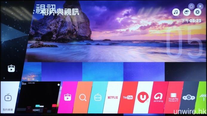 採用新一代 webOS 3.0 操作介面,外觀變化不大,但新增了不少功能。
