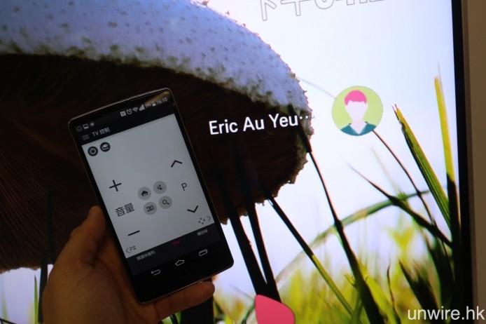 只要在智能手機安裝《LG TV Plus》app 並與電視配接,電視就會在 webOS 主選單中顯示用戶標記。