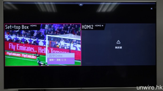 其他新增功能還包括「畫與畫」(PnP)顯示,包括支援同步顯示兩組 HDMI 畫面。