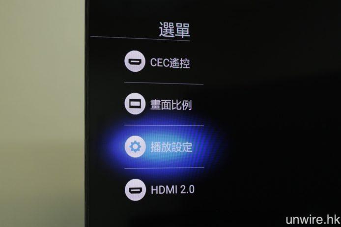 使用 HDMI 輸入時,選單會設有 HDMI 2.0 選項,用戶需要開啟才可支援顯示 4K/60Hz 訊號。