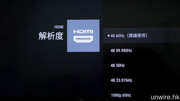 連接 Nvidia Shield Android TV Box,證實可顯示 4K/60Hz 訊號。