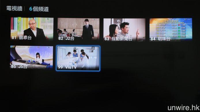 內置 DTMB 數碼電視調諧器,支援接收本地數碼電視台包括 ViuTV。