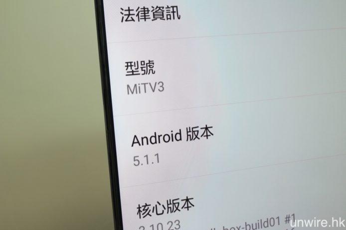 作業系統建基於 5.1.1 Android 版本,可透過 USB 安裝 APK 檔。