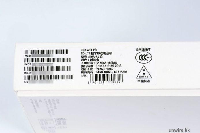 P1230736