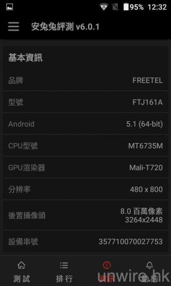 Screenshot_2016-04-08-12-32-16