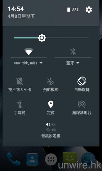 Screenshot_2016-04-08-14-54-59