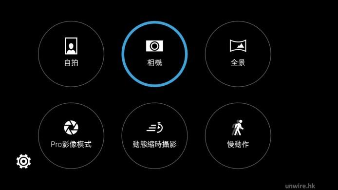 Screenshot_20160411-145859