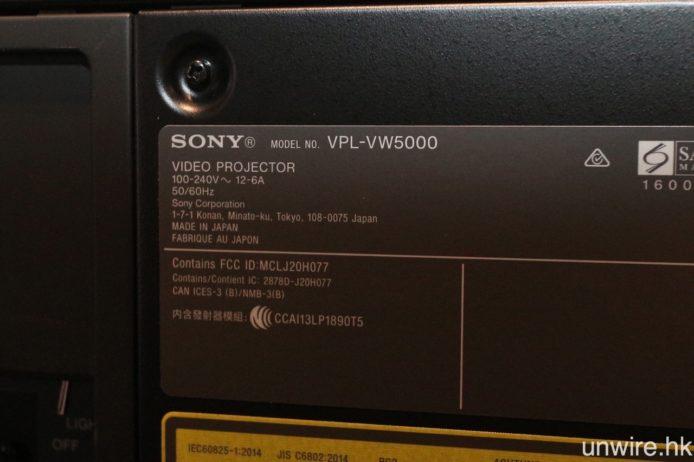旗艦級投影機 Made in Japan 是常識吧。