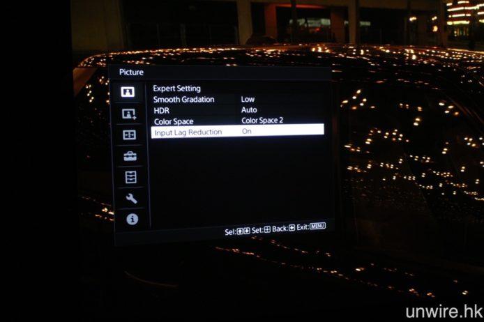 新增「Input Lag Reduction」功能,可在打機時降低畫面顯示與手掣指令之間的延遲。
