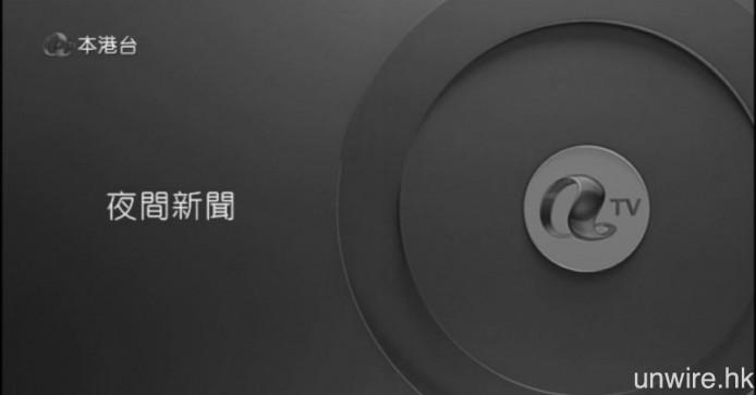今晚 10:50 播放的《夜間新聞》,將是亞視最後一個直播節目。