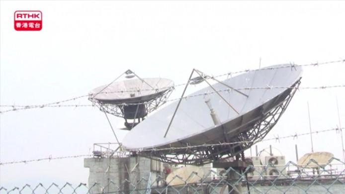 今早亞視已經將慈雲山發射站的鎖匙交還地政總署,而發射站亦將會交由港台管理。(相片來源:香港電台)