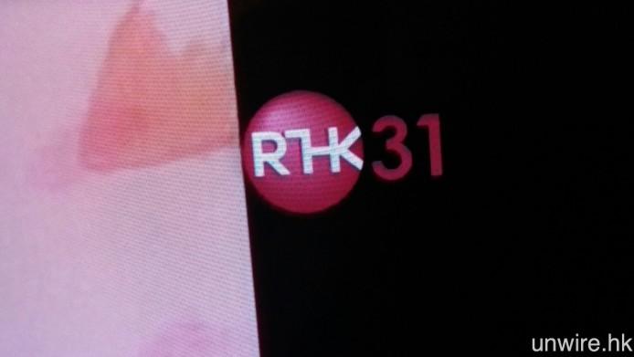 港台電視將會接手亞視的模擬頻道,並提供港台電視 31A 及港台電視 33A 兩個頻道,同步播放港台電視數碼頻道 31 及 33 的節目。