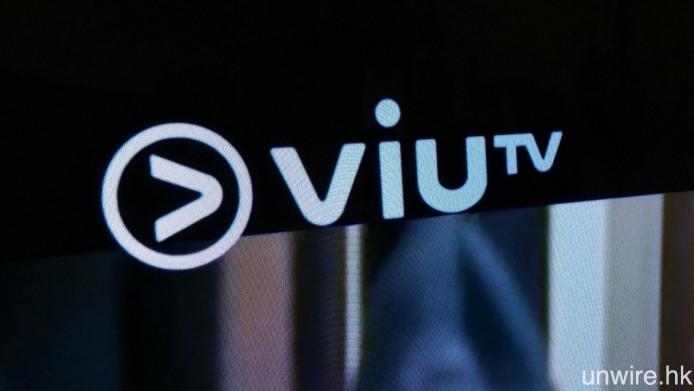 至於 ViuTV,其數碼頻道亦將會在 4 月 2 日凌晨 3 時開始試播。