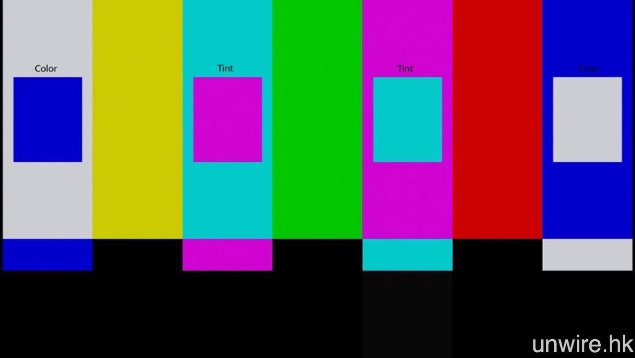 圖中的藍白色條及洋紅青藍色條,就是用作調校色彩及色調。