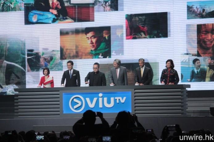 ViuTV_01