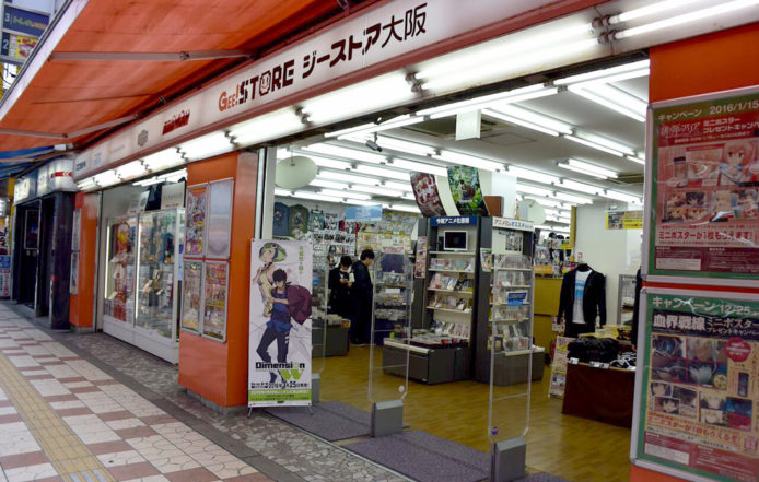 gee-store7