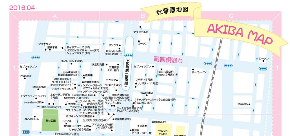 map_akiba_01