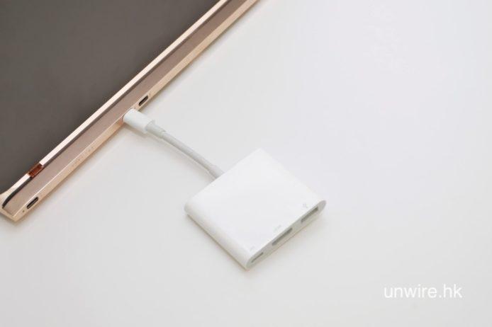 unwire20