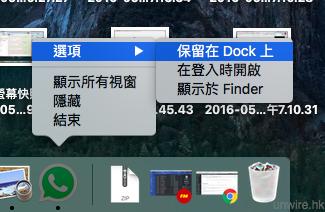螢幕快照 2016-05-11 上午9.32.47