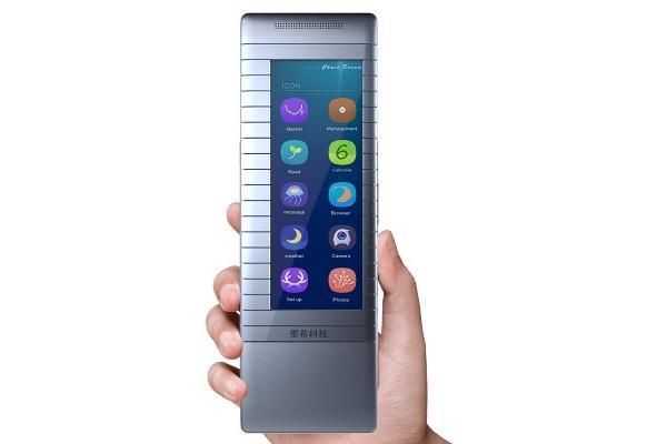 Samsung 都輸比中國手機廠 ? 全球首款「真‧彎曲」智能手機
