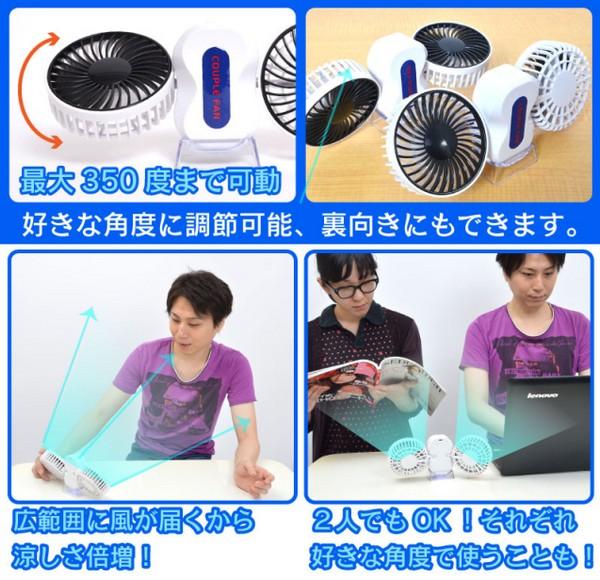 開心 Share 用都得!日本製「超廣角強力雙頭芭蕉扇」可合體加倍風力