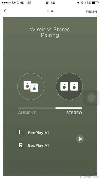 開啟另一隻 A1 藍牙喇叭後,應用程式便會自動偵測及連線,作立體聲設定輸出。