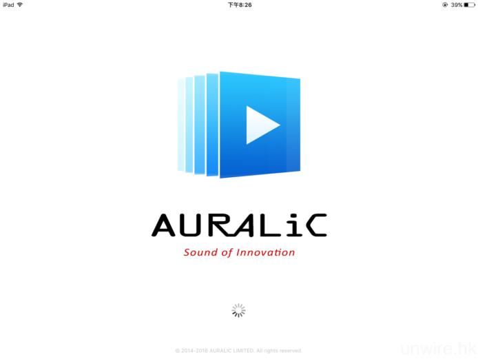 AURALiC_08