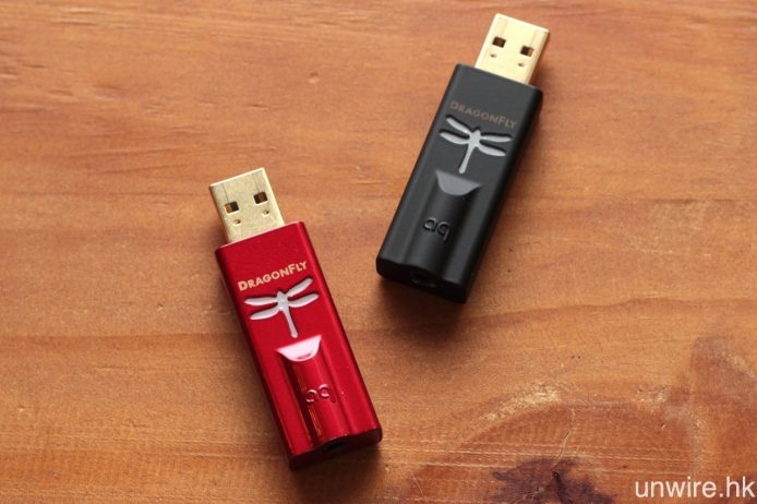 DragonFly Red v1.0(左)及 Black v1.5(右)表面分別用上鮮紅色汽車焗漆及黑色噴塑加工。