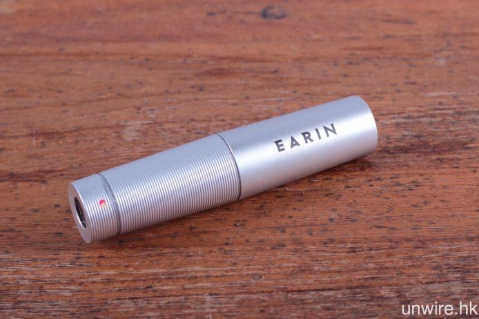 外型有點像唇膏的鋁製保護盒,同時亦是 EARIN 的流動充電器。