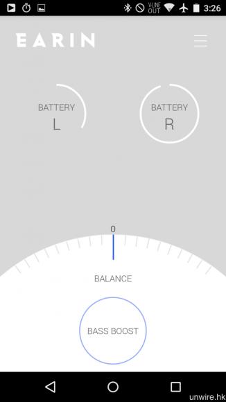 廠方亦為 EARIN 開發同名 App,可調校左右聲道平衡、開啟低頻強化功能及增益控制。