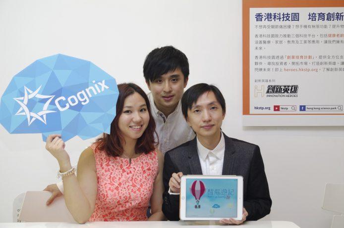 Cognix_team_1