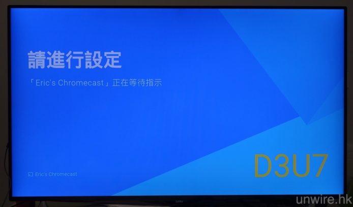 DSC08779