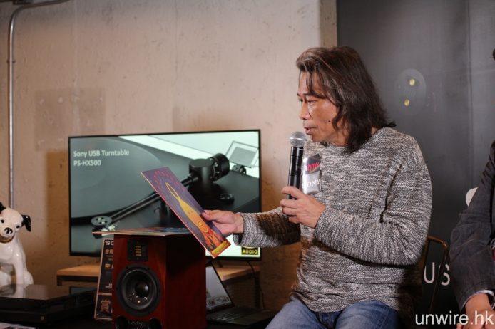 對於當日出席的 Sony 黑膠唱盤音樂體驗會,Danny Summer 認為當日的主角黑膠唱盤 PS-HX500,是一款大眾化而功能全面的產品,對想接觸黑膠的普羅大眾而言是一個好選擇。