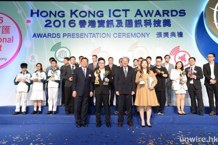 由浩全科技一手研發的商機易電子商貿業務管理平台SoldEazy,大大方便了網上商戶的運作程序,迎合網上商貿的趨勢,發展潛力高,因此得到評審垂青贏得「全年大獎」。