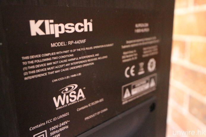 標明採用 WiSA 無線無損音效傳輸技術。