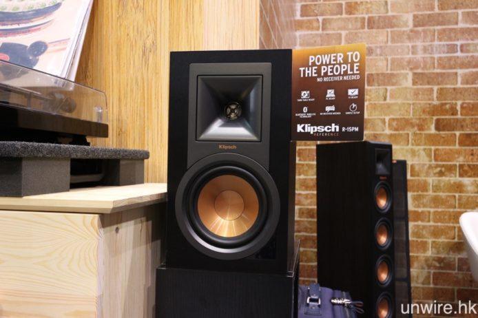 同場還展示全新主動式書架喇叭 R-15PM,採用 1 吋鋁振膜 90° x 90° Tractrix 號角高音及 5.25 吋銅製低音單元,右聲道主喇叭設有光纖之餘亦配備 USB Type B 輸入,亦內置 Phono 前級放大器,可直接連接黑膠唱盤使用。