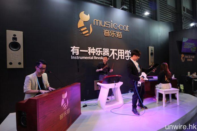 MusicCat_01