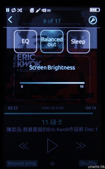 播放歌曲時按右上角的設定鍵,可進行屏幕光亮度、啟用 EQ、平衡輸出及睡眠模式快速設定。