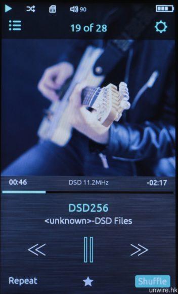 支援 11.2MHz DSD 檔案軟解。