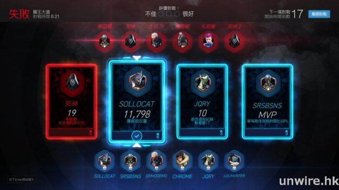Overwatch 2016-05-03 20-51-54-85_wm