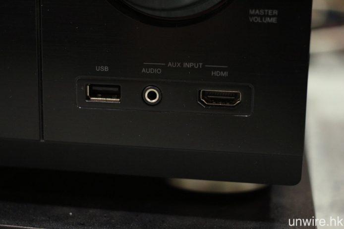 機面設有 HDMI、USB 及 3.5mm mini jack 輸入端子各一組。